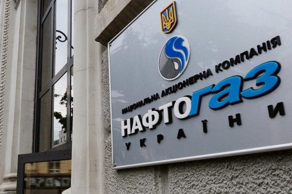 Набсовет «Нафтогаза» досрочно уходит в отставку
