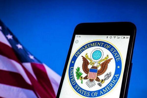 Госдепартамент США рекомендовал американцам отказаться от посещения Беларуси