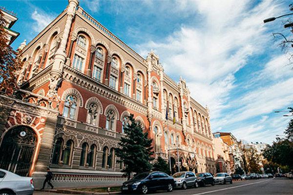 Международные резервы Украины в мае сократились на 0,6% — НБУ