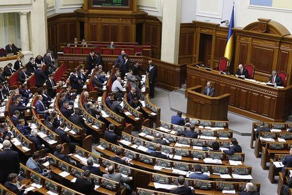 Рада возобновила наказание в виде лишения свободы за недостоверное декларирование