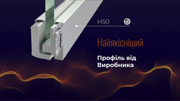 Фурнитура EffectProf для систем из стекла – обзор доступных решений