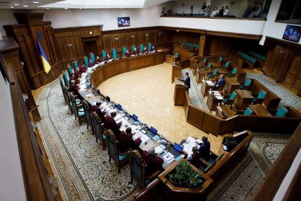 Конституционность «языкового закона» не рассмотрели: шесть судей заблокировали работу КСУ