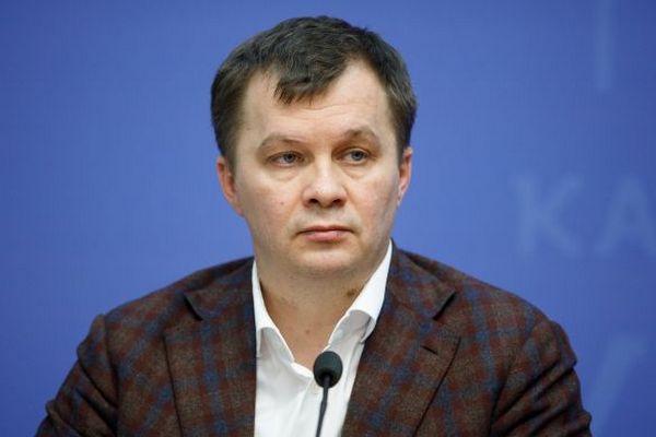 Милованов возглавил наблюдательный совет «Укроборонпрома»