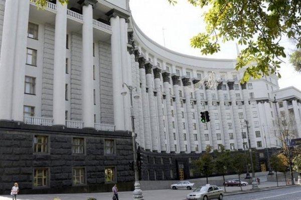 Кабмин утвердил перераспределение средств для Госспецсвязи на 2021 год