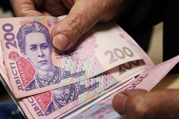 Повышение пенсий: кому пересчитают выплаты с 1 июня
