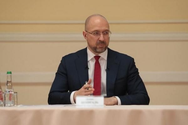 Шмыгаль рассказал о концепции создания Фондового рынка