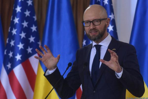 Мы хотим единства США и Европы, но не за счет Украины — Яценюк
