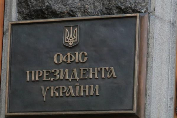 Разговор Зеленського с Байденом: в ОП прокомментировали правки в прес-релизе