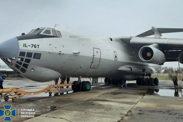 СБУ остановила контрабанду оборудования для военно-транспортных самолетов