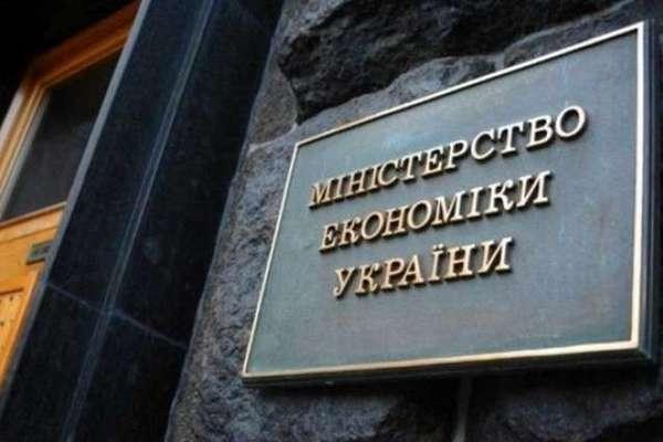 Правительство назначило еще двух заместителей министра экономики