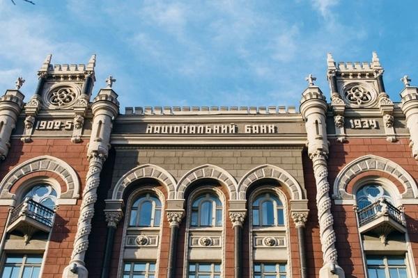Трое членов комитета НБУ предлагали повысить учетную ставку до 8%