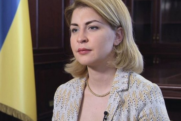 Следующий раунд переговоров с ЕС по Green Deal состоится в сентябре – Стефанишина