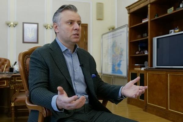 Украина готова судиться с Газпромом за газ из Центральной Азии – Витренко