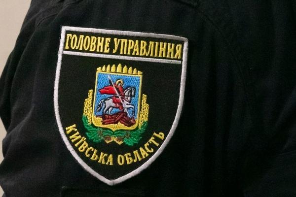 Правоохранители открыли дело по факту присвоения 20 млн грн за фиктивное зарыбление и стройработы на водоемах Киевщины