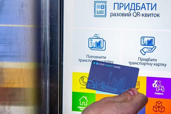 В Киеве вышли из обращения бумажные талоны на проезд