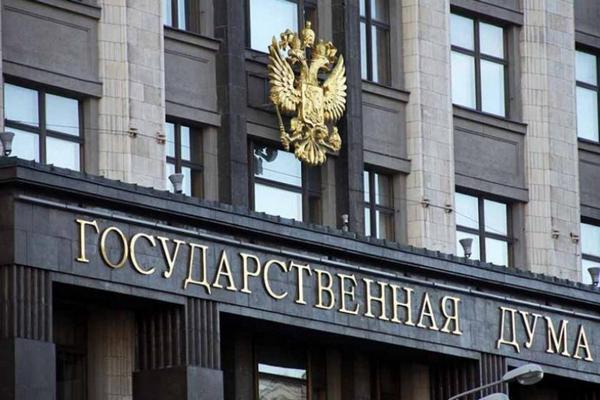Россия разрешила жителям ОРДЛО голосовать онлайн на выборах в Госдуму