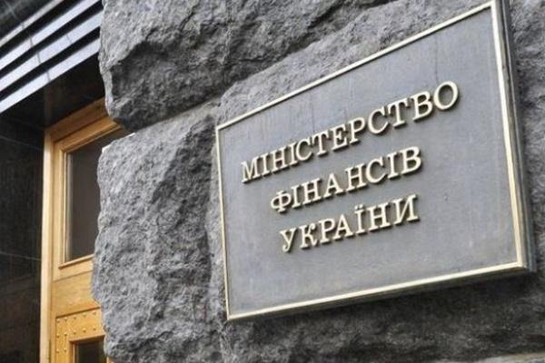 Украина в сентябре по графику осуществит выплаты по госдолгу — Минфин