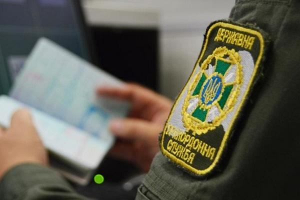 В Украине изменят срок действия разрешений на иммиграцию — решение Кабмина