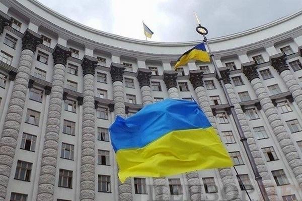 Правительство разработало проект обновленного взноса Украины в Парижское соглашение
