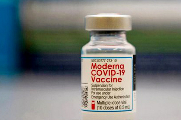 Ляшко рассказал, когда в регионы доставят вакцину Moderna