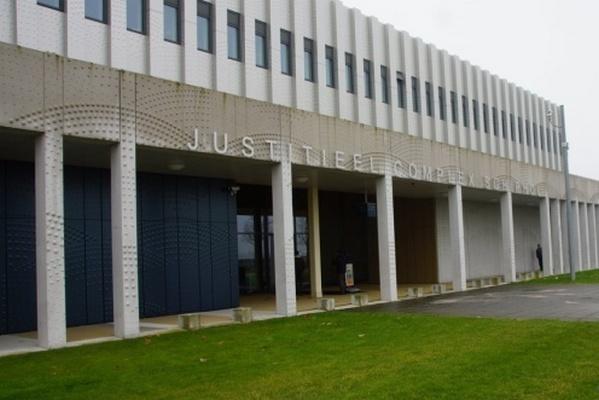 В Нидерландах состоится последнее этим летом заседание суда по делу МН17