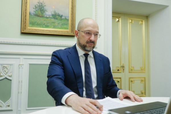 Шмыгаль рассказал об условиях «зеленого перехода» угольных регионов