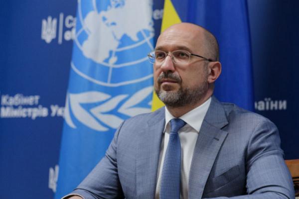 Каждая страна ЕС может внести Украину в собственный «зеленый список» — Шмыгаль