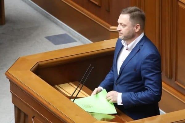 Рада назначила Монастырского министром внутренних дел