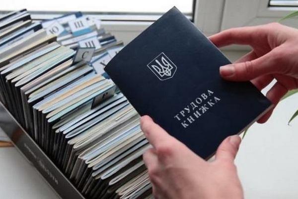 Теневые зарплаты в Украине достигают полтриллиона гривень – министр экономики