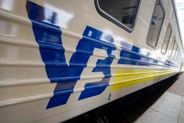 УЗ возобновила международное железнодорожное сообщение со Словакией