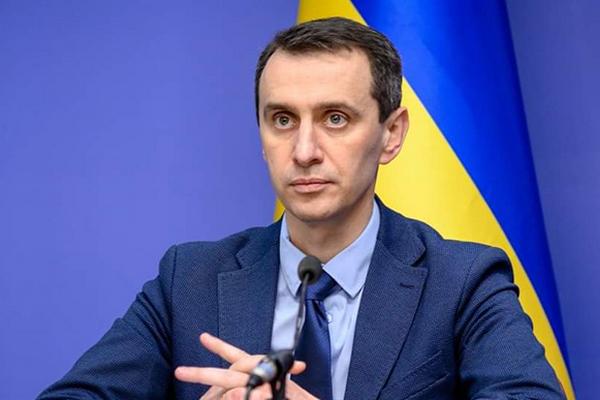 В Украине могут создать службу проверки качества медпомощи