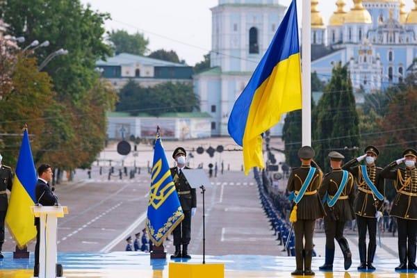 Рада в День независимости Украины выдаст памятные награды и значки