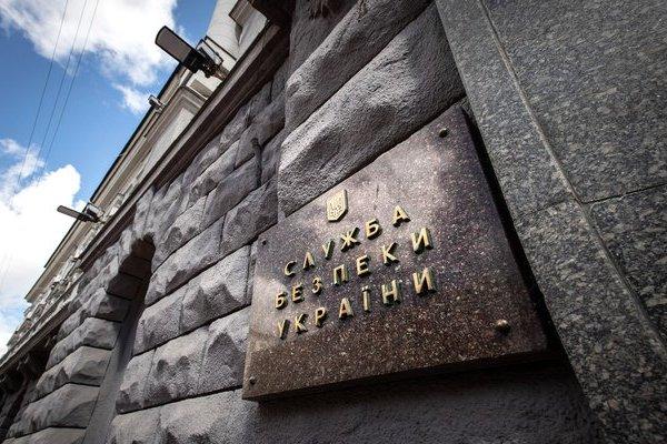 СБУ заблокировала активы всех 174 «контрабандных компаний», попавших под санкции СНБО