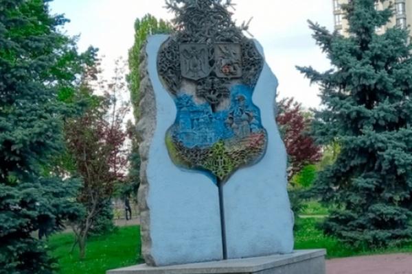 Киевсовет поддержал инициативу «Голоса» о демонтаже памятника в честь «дружбы» Киева и Москвы