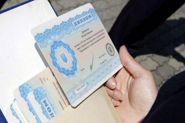 Украина одобрила взаимное признание дипломов с Венгрией