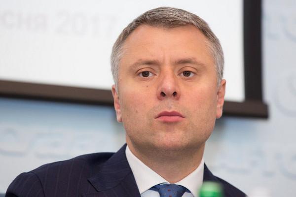 Глава «Нафтогаза»: предложения по сохранению транзита в обмен на невыгодные закупки газа для Украины неприемлемы