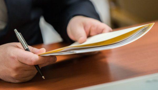 Венецианская комиссия даст оценку законопроекту об олигархах