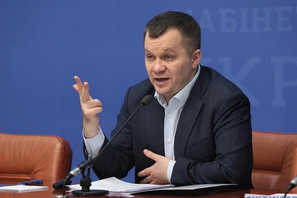 Милованов объяснил, как закон об олигархах сработает для каждого украинца