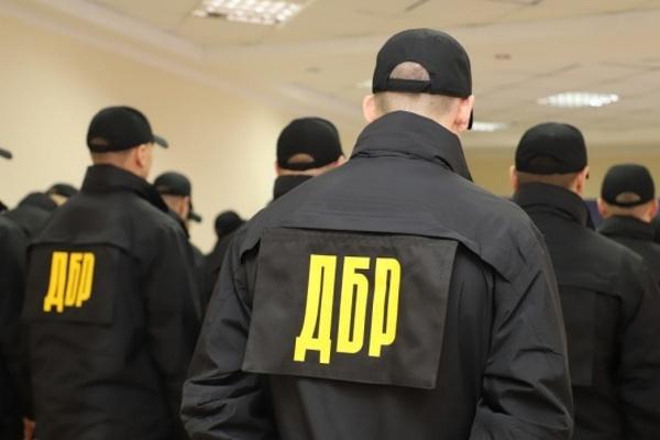 ГБР проверяет причастность ФГИУ к незаконной приватизации предприятия на Черкасчине
