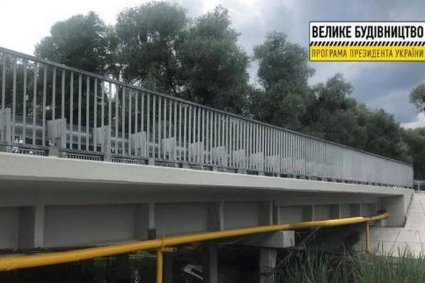 На Харьковщине отремонтировали мост на дороге Мерефа — Змиев
