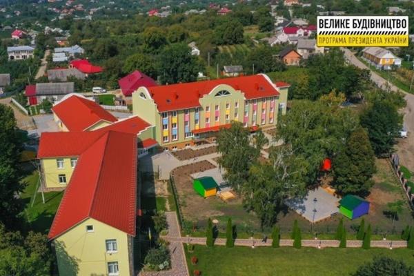 На Буковине в помещении бывшей школы-интерната заработает детсад