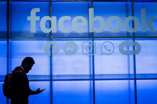 Facebook ужесточит наказание для тех, кто нарушает правила платформы