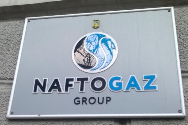 У главы Нафтогаза новый советник по координации международной деяльности